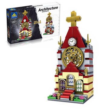 Kazi 2 In 1 Church Building Block Bricks 142PCS Educational Gift Fidget Toy #5001
