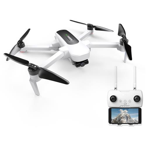 Hubsan H117S Zino WIFI FPV Foldable RC Drone RTF White - EU raktár!