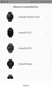 Screenshot_20190913-134523_Amazfit