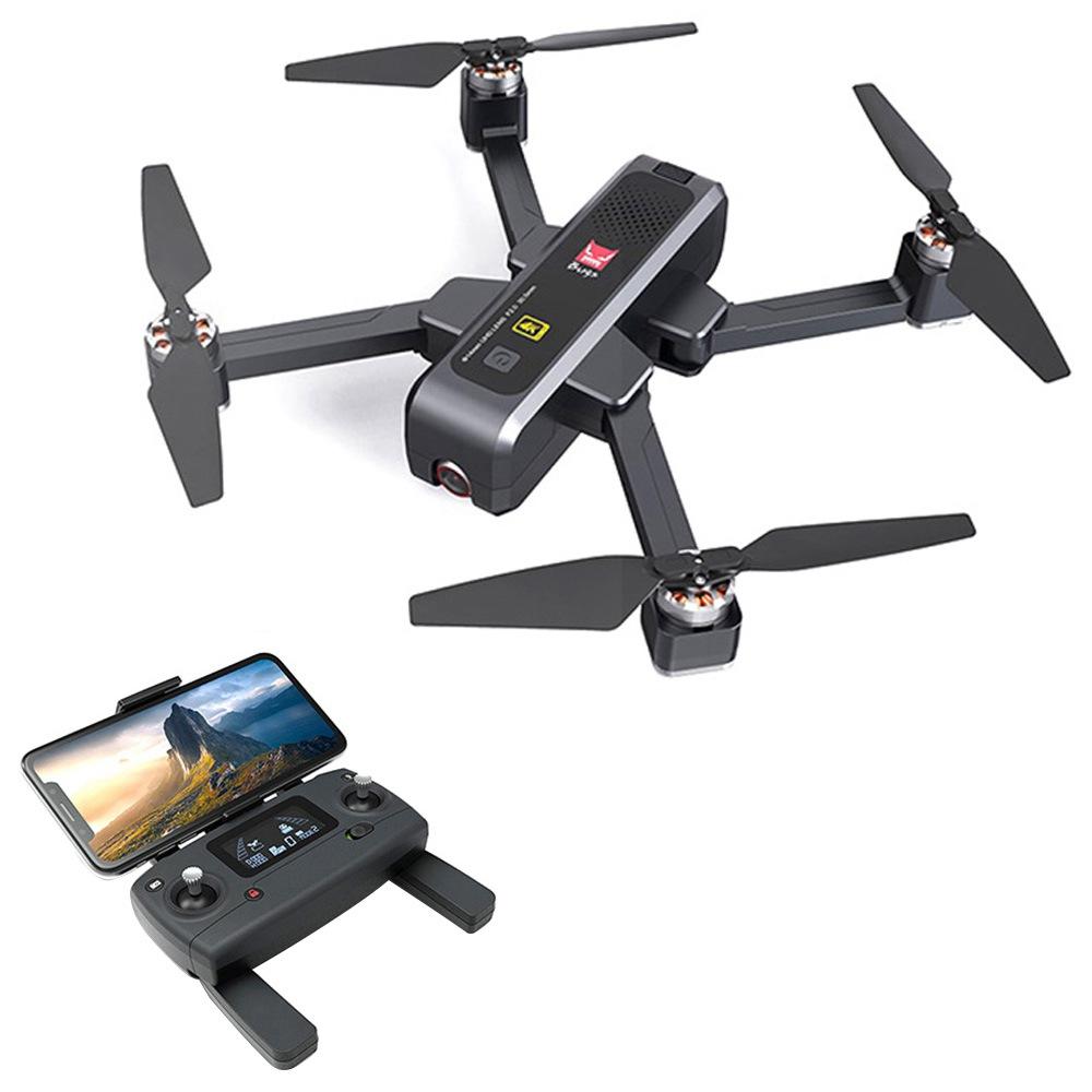 MJX Bugs 4 W B4W 4K 5G WIFI FPV GPS Foldable RC Drone With Ultrasonic Optical Flow Positioning RTF - Two Batteries Bag