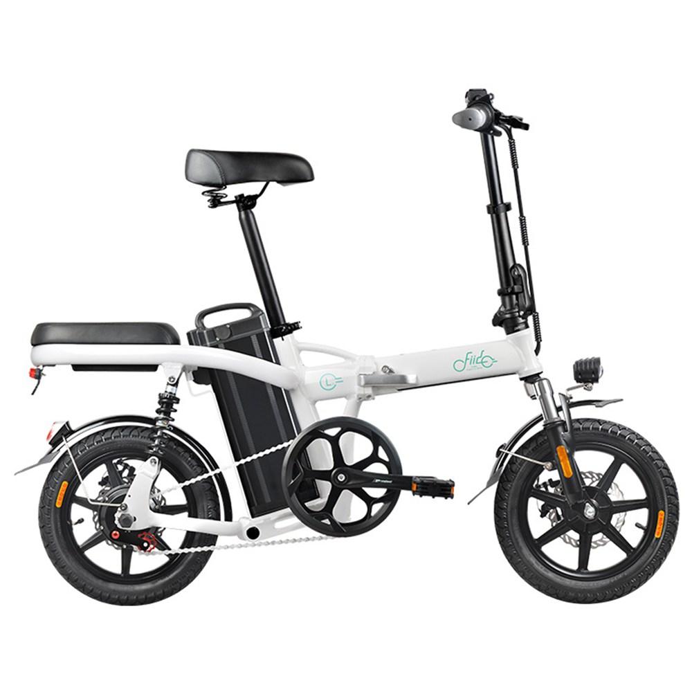 FIIDO L2 Folding Electric Moped Bike City Bike Commuter Bike Max 25km/h Three Riding Modes 20Ah Lithium Battery 14 Inch Tire - White