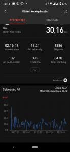 Screenshot_20201227-181551