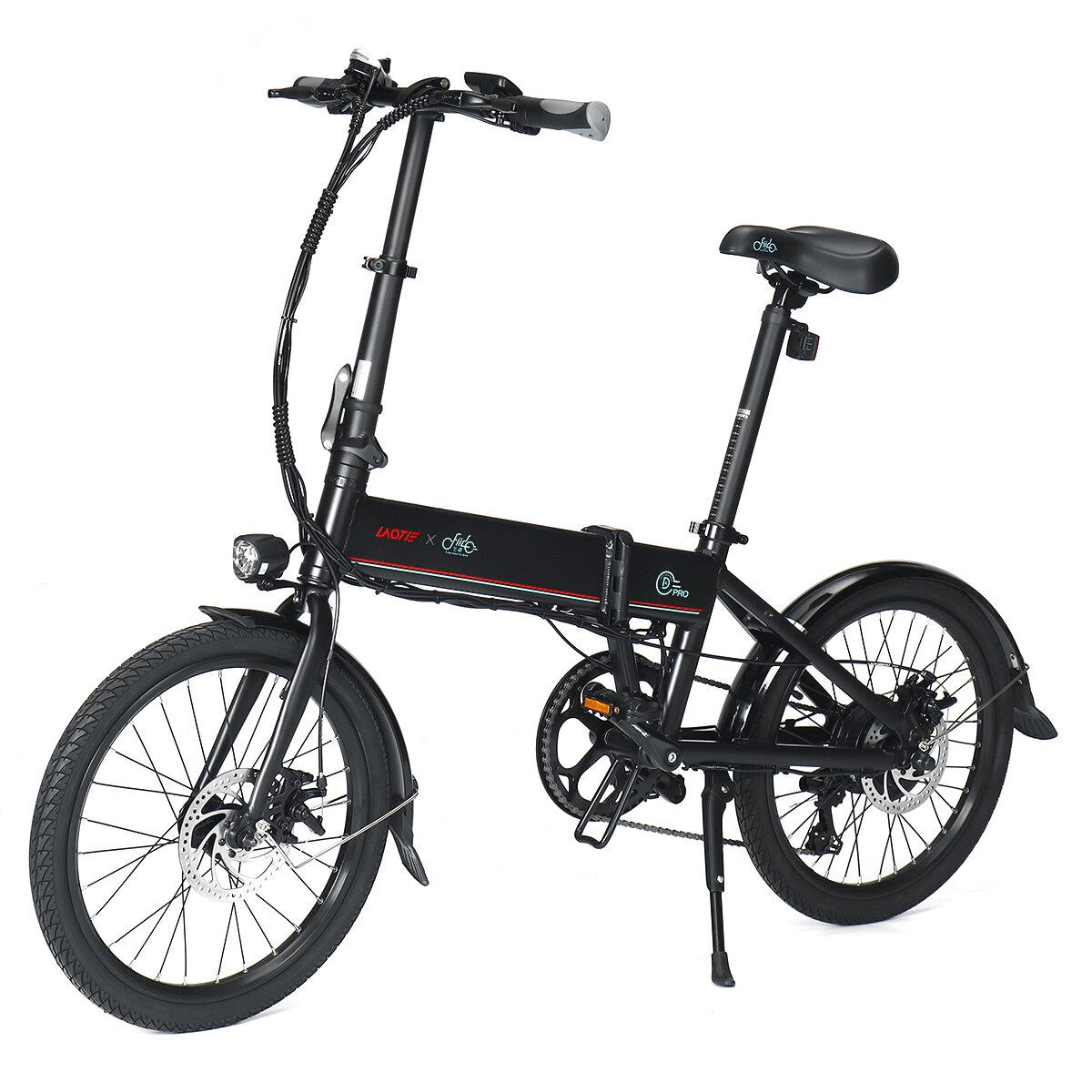 [CZ Direct] LAOTIE X FIIDO D4s Pro 11.6Ah 36V 250W 20in Folding Moped Bicycle 25km/h Top Speed 90KM Mileage Range Electric Bike