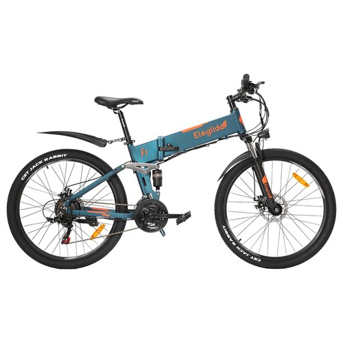 ELEGLIDE F1 Folding Electric Bike 26 inch Fat Tire Mountain Bicycle 250W Hall Brushless Motor SHIMANO Shifter 21 Speeds 36V 10.4Ah Removable Battery 25km/h Max speed up to 85km Max Range Full-Suspension IPX4 Aluminum alloy Frame Disk Brake Dark Blue