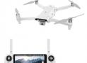 FIMI X8 SE GPS RC Drone