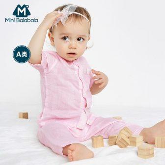 Mini Balabala Baby 2-Piece 100% Cotton Short-sleeved Shirt with Snap Closure +...