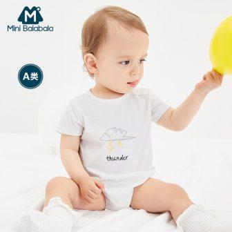 Mini Balabala Babys 100% Soft Cotton Short-sleeved Bodysuits in Print Newborn Infant...