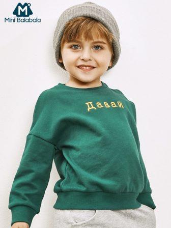 Mini Balabala Kids Boys Graphic Sweatshirt Children Toddler Boy Pullover Cotton Tops...