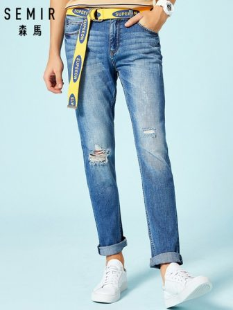 SEMIR Men's Trashed Jeans in 100% Cotton Straight Leg Mens Jeans with...